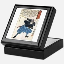 Miyamoto Musashi Two Swords Keepsake Box