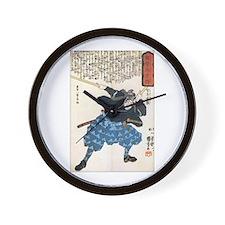 Miyamoto Musashi Two Swords Wall Clock