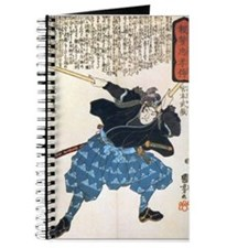 Miyamoto Musashi Two Swords Journal