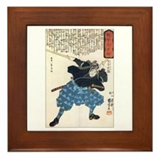 Miyamoto Musashi Two Swords Framed Tile