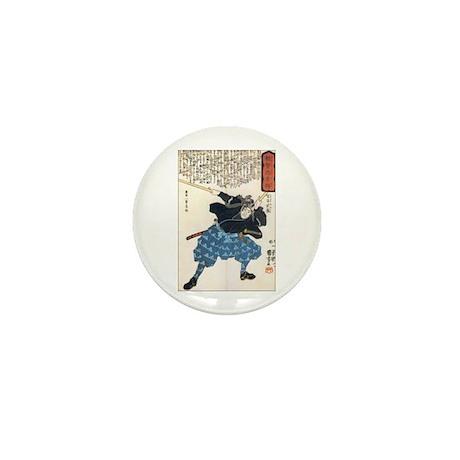 Miyamoto Musashi Two Swords Mini Button