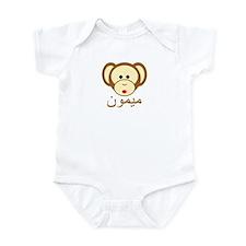 Meymun Face Infant Creeper