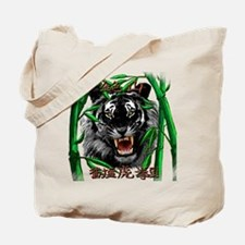 Cool Kung fu tiger Tote Bag