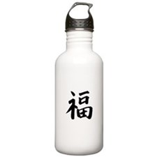 Chinese Symbol of good luck Water Bottle