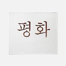 Copper Korean Peace Throw Blanket