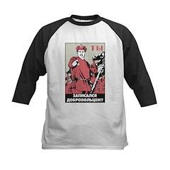Propaganda Kids Baseball Jersey