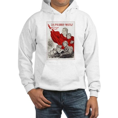 For the Motherland CCCP Hooded Sweatshirt