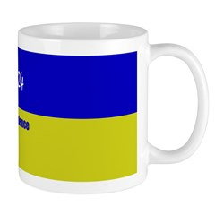 Mug: Ukraine declared independence from the Soviet