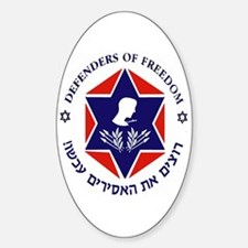 Free THe Soldiers Oval Decal