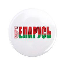 "Belarus 3.5"" Button (100 pack)"