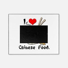chinese food.psd Picture Frame
