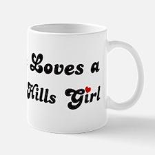 Lexington Hills girl Mug