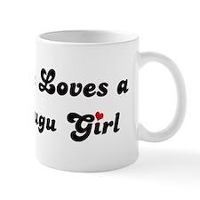 Point Mugu girl Mug