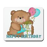 Boo Boo Bear Birthday 1 Mousepad