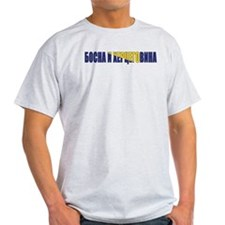 Bosnia (Serbian) T-Shirt