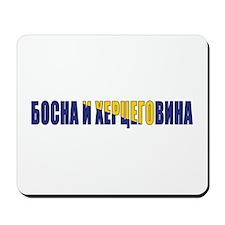 Bosnia (Serbian) Mousepad