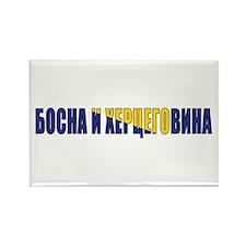 Bosnia (Serbian) Rectangle Magnet