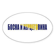Bosnia (Serbian) Decal