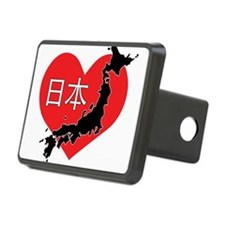 heart japan.png Hitch Cover