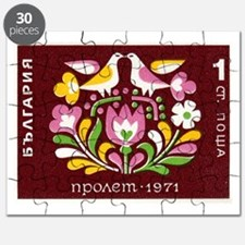 1971 Bulgaria Stamp Arrival of Spring Puzzle