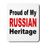 Proud Russian Heritage Mousepad