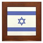 Israeli Flag Framed Tile