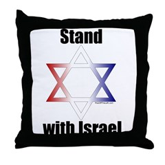 Stand with Israel Throw Pillow