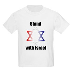 Stand with Israel Kids T-Shirt