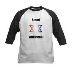 Stand with Israel Kids Baseball Jersey