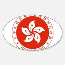Hong Kong Roundel Sticker (Oval)
