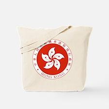 Hong Kong Roundel Tote Bag