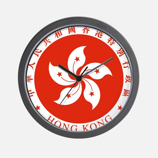 Hong Kong Roundel Wall Clock