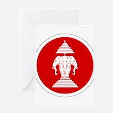 Laos Roundel Greeting Card