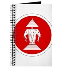 Laos Roundel Journal