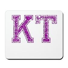 KT, Vintage Mousepad