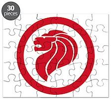 Singapore Lion Roundel Puzzle