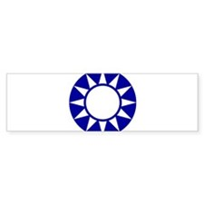 Taiwan Roundel Bumper Sticker