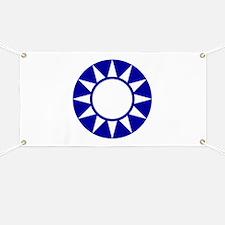 Taiwan Roundel Banner