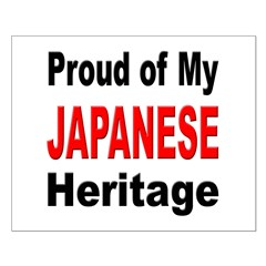 Proud Japanese Heritage Posters