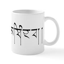 Jasbinder - black Mug