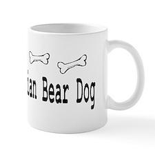 NB_Karelian Bear Dog Coffee Mug