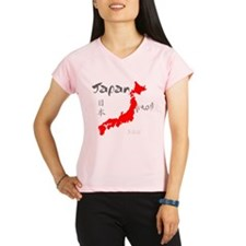 Japan Relief 9.0 Performance Dry T-Shirt