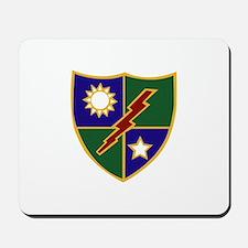 75th Infantry (Ranger) Regiment Mousepad