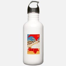 USSR Travel Poster 2 Sports Water Bottle