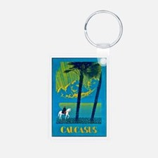 Russia Travel Poster 1 Keychains