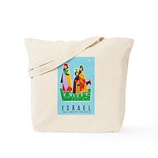 Israel Travel Poster 2 Tote Bag