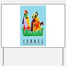 Israel Travel Poster 2 Yard Sign