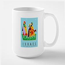Israel Travel Poster 2 Mug