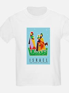 Israel Travel Poster 2 T-Shirt
