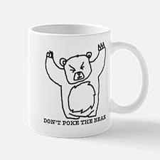 Just Bear Mug Mugs